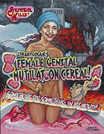 Ohmar Cereal! by Dave MacDowell